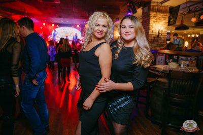Вечеринка Love Power, 9 ноября 2018 - Ресторан «Максимилианс» Красноярск - 40