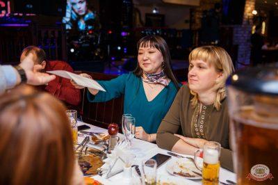 Вечеринка Love Power, 9 ноября 2018 - Ресторан «Максимилианс» Красноярск - 9