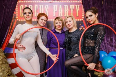 «Дыхание ночи»: «The circus», 10 ноября 2018 - Ресторан «Максимилианс» Красноярск - 1