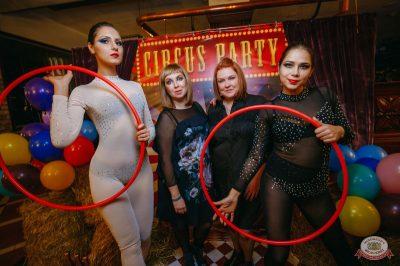 «Дыхание ночи»: «The circus», 10 ноября 2018 - Ресторан «Максимилианс» Красноярск - 11