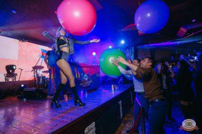 «Дыхание ночи»: «The circus», 10 ноября 2018 - Ресторан «Максимилианс» Красноярск - 16