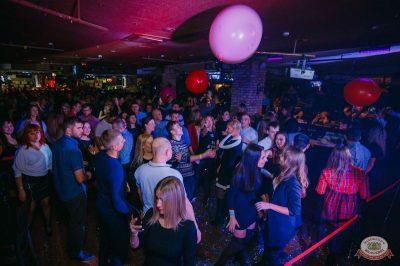 «Дыхание ночи»: «The circus», 10 ноября 2018 - Ресторан «Максимилианс» Красноярск - 18