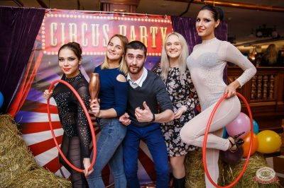 «Дыхание ночи»: «The circus», 10 ноября 2018 - Ресторан «Максимилианс» Красноярск - 2