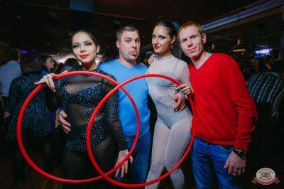 «Дыхание ночи»: «The circus», 10 ноября 2018 - Ресторан «Максимилианс» Красноярск - 21