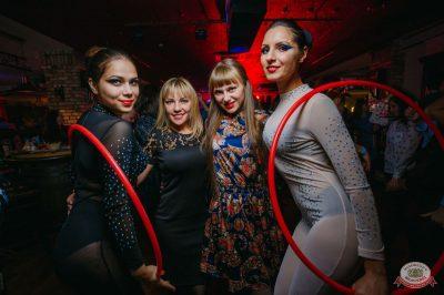 «Дыхание ночи»: «The circus», 10 ноября 2018 - Ресторан «Максимилианс» Красноярск - 22