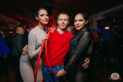 «Дыхание ночи»: «The circus», 10 ноября 2018 - Ресторан «Максимилианс» Красноярск - 23