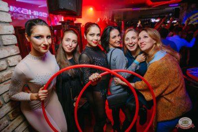 «Дыхание ночи»: «The circus», 10 ноября 2018 - Ресторан «Максимилианс» Красноярск - 27