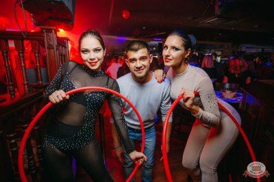 «Дыхание ночи»: «The circus», 10 ноября 2018 - Ресторан «Максимилианс» Красноярск - 28