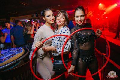 «Дыхание ночи»: «The circus», 10 ноября 2018 - Ресторан «Максимилианс» Красноярск - 29