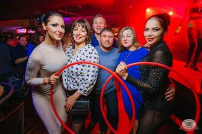 «Дыхание ночи»: «The circus», 10 ноября 2018 - Ресторан «Максимилианс» Красноярск - 30