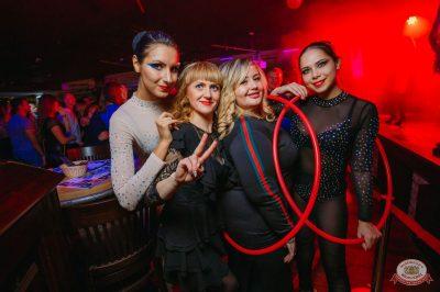 «Дыхание ночи»: «The circus», 10 ноября 2018 - Ресторан «Максимилианс» Красноярск - 31
