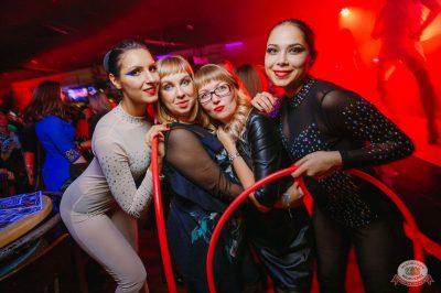 «Дыхание ночи»: «The circus», 10 ноября 2018 - Ресторан «Максимилианс» Красноярск - 33