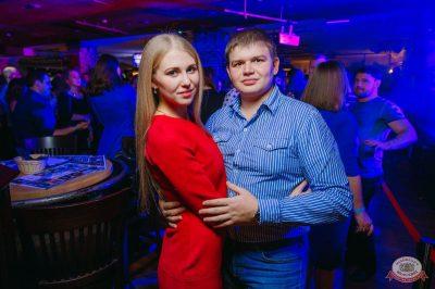 «Дыхание ночи»: «The circus», 10 ноября 2018 - Ресторан «Максимилианс» Красноярск - 35