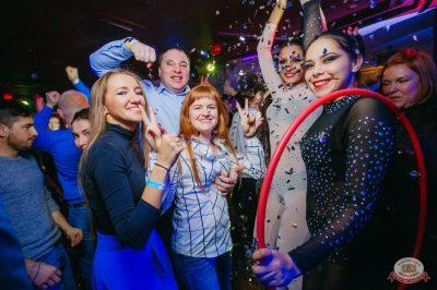 «Дыхание ночи»: «The circus», 10 ноября 2018 - Ресторан «Максимилианс» Красноярск - 37