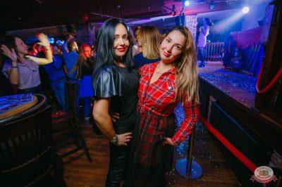 «Дыхание ночи»: «The circus», 10 ноября 2018 - Ресторан «Максимилианс» Красноярск - 38