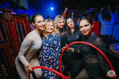 «Дыхание ночи»: «The circus», 10 ноября 2018 - Ресторан «Максимилианс» Красноярск - 40