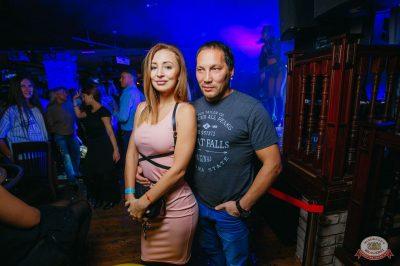 «Дыхание ночи»: «The circus», 10 ноября 2018 - Ресторан «Максимилианс» Красноярск - 42