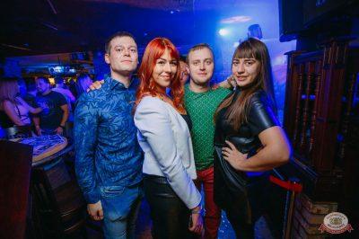 «Дыхание ночи»: «The circus», 10 ноября 2018 - Ресторан «Максимилианс» Красноярск - 44