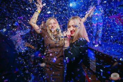 «Дыхание ночи»: «The circus», 10 ноября 2018 - Ресторан «Максимилианс» Красноярск - 46