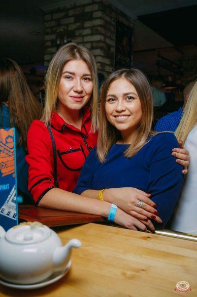 «Дыхание ночи»: «The circus», 10 ноября 2018 - Ресторан «Максимилианс» Красноярск - 48