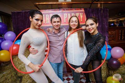 «Дыхание ночи»: «The circus», 10 ноября 2018 - Ресторан «Максимилианс» Красноярск - 5