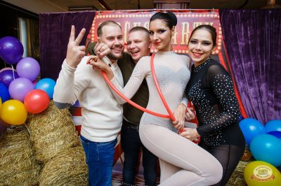 «Дыхание ночи»: «The circus», 10 ноября 2018 - Ресторан «Максимилианс» Красноярск - 7