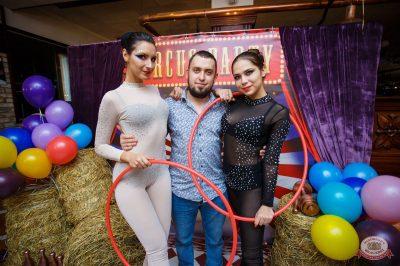 «Дыхание ночи»: «The circus», 10 ноября 2018 - Ресторан «Максимилианс» Красноярск - 8