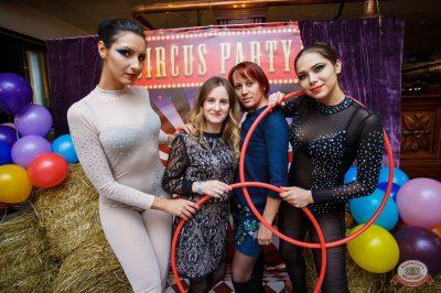 «Дыхание ночи»: «The circus», 10 ноября 2018 - Ресторан «Максимилианс» Красноярск - 9