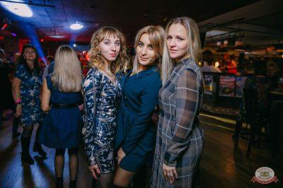 Слава, 15 ноября 2018 - Ресторан «Максимилианс» Красноярск - 19