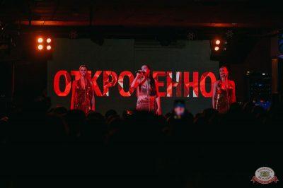 Слава, 15 ноября 2018 - Ресторан «Максимилианс» Красноярск - 2