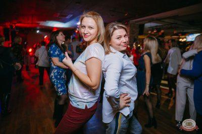 Слава, 15 ноября 2018 - Ресторан «Максимилианс» Красноярск - 21