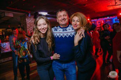 Слава, 15 ноября 2018 - Ресторан «Максимилианс» Красноярск - 23