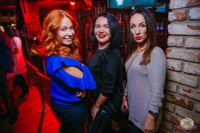 Слава, 15 ноября 2018 - Ресторан «Максимилианс» Красноярск - 26