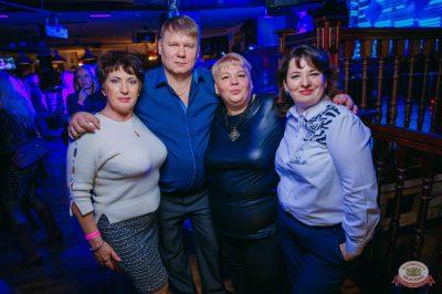 Слава, 15 ноября 2018 - Ресторан «Максимилианс» Красноярск - 27