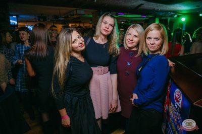 Слава, 15 ноября 2018 - Ресторан «Максимилианс» Красноярск - 32