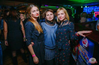 Слава, 15 ноября 2018 - Ресторан «Максимилианс» Красноярск - 33