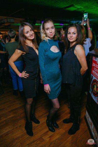 Слава, 15 ноября 2018 - Ресторан «Максимилианс» Красноярск - 35