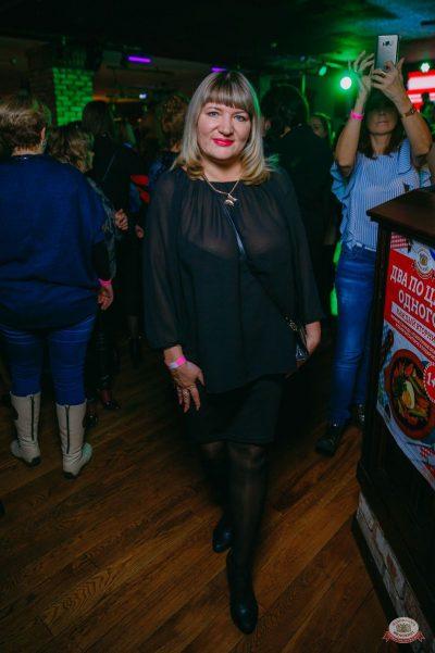 Слава, 15 ноября 2018 - Ресторан «Максимилианс» Красноярск - 37