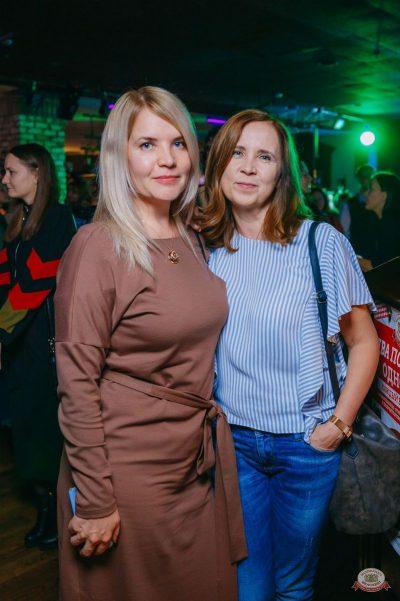 Слава, 15 ноября 2018 - Ресторан «Максимилианс» Красноярск - 39