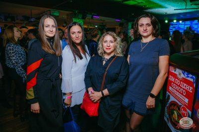 Слава, 15 ноября 2018 - Ресторан «Максимилианс» Красноярск - 40