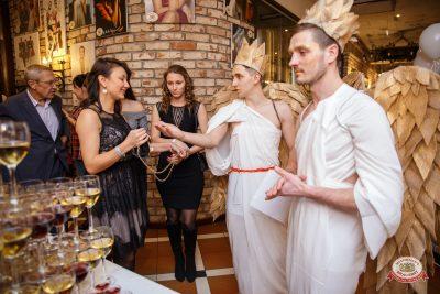 Вечеринка «Холостяки и холостячки», 16 ноября 2018 - Ресторан «Максимилианс» Красноярск - 0003