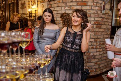 Вечеринка «Холостяки и холостячки», 16 ноября 2018 - Ресторан «Максимилианс» Красноярск - 0004