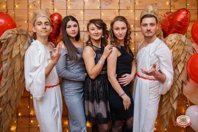 Вечеринка «Холостяки и холостячки», 16 ноября 2018 - Ресторан «Максимилианс» Красноярск - 0005