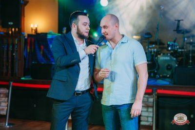 Вечеринка «Холостяки и холостячки», 16 ноября 2018 - Ресторан «Максимилианс» Красноярск - 0013