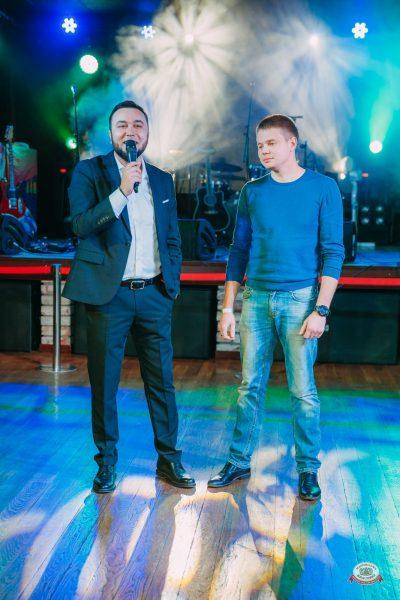 Вечеринка «Холостяки и холостячки», 16 ноября 2018 - Ресторан «Максимилианс» Красноярск - 0014