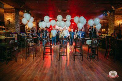 Вечеринка «Холостяки и холостячки», 16 ноября 2018 - Ресторан «Максимилианс» Красноярск - 0017