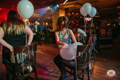 Вечеринка «Холостяки и холостячки», 16 ноября 2018 - Ресторан «Максимилианс» Красноярск - 0019