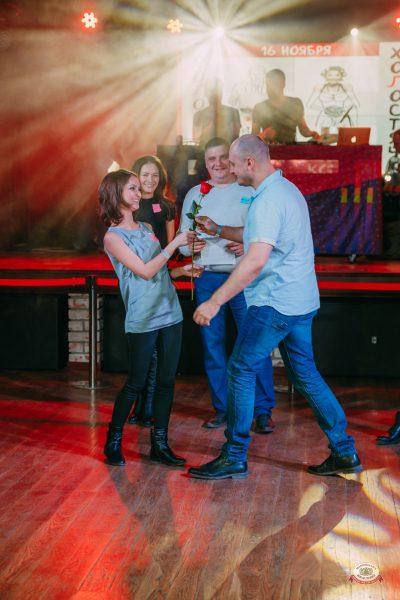 Вечеринка «Холостяки и холостячки», 16 ноября 2018 - Ресторан «Максимилианс» Красноярск - 0021