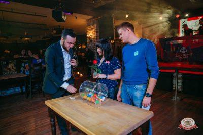 Вечеринка «Холостяки и холостячки», 16 ноября 2018 - Ресторан «Максимилианс» Красноярск - 0025