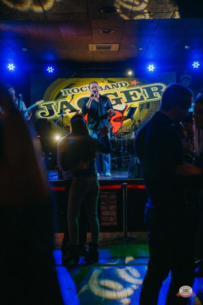 Вечеринка «Холостяки и холостячки», 16 ноября 2018 - Ресторан «Максимилианс» Красноярск - 0039